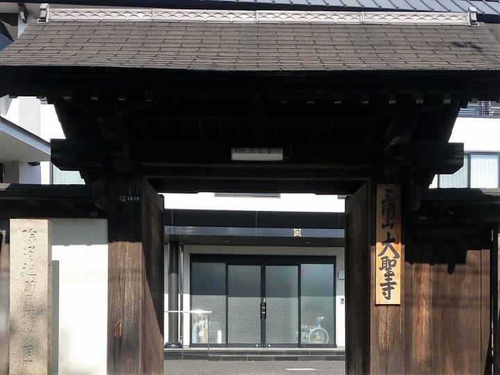 http://www.kansaiohaka.com/wp2/wp-content/uploads/2018/11/d1.jpg